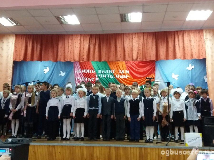 Праздничное мероприятие ко Дню учителя